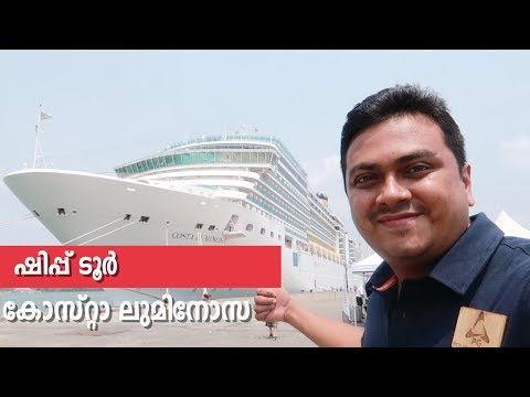 Costa Luminosa Ship Tour by Tech Travel Eat Sujith Bhakthan