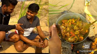 Desi Chicken Recipe In Desi Village Style | Masala Chicken |Natural Cooking