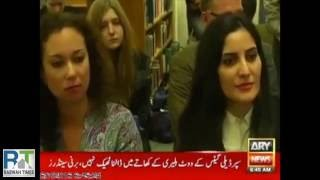 German-Pakistani Ahmadiyya Muslim Qaiser Jamal  launches book