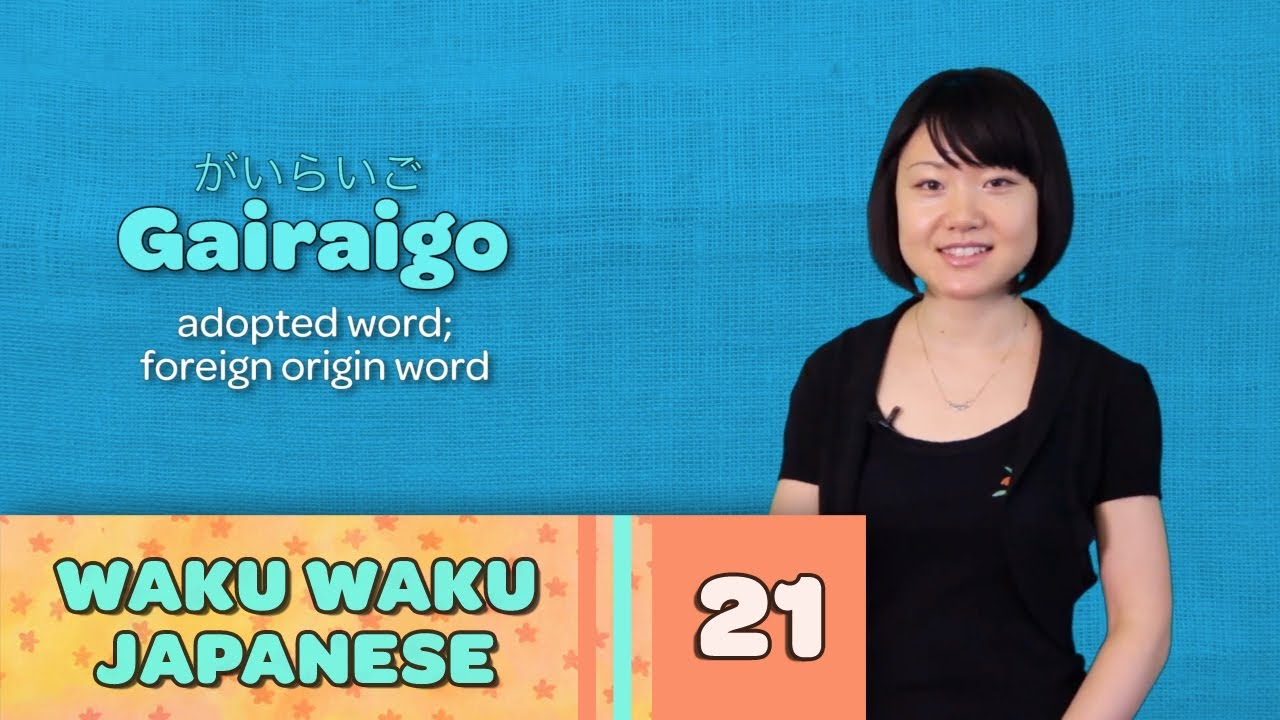 Waku Waku Japanese - Language Lesson 21: Adopted Words