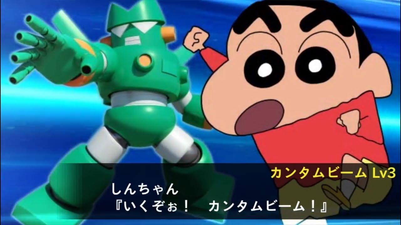 [Game do Mês] - Super Robot Wars Maxresdefault