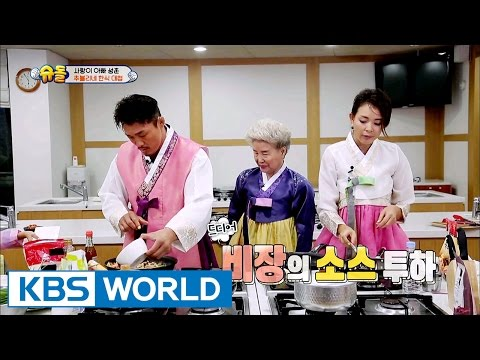 Sarang's House - Choovely's Korean Food Dish Competition [The Return Of Superman / 2016.12.18]