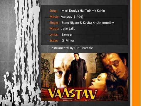 Instrumental - Meri Duniya Hai Tujhme Kahin - Vaastav (1999)
