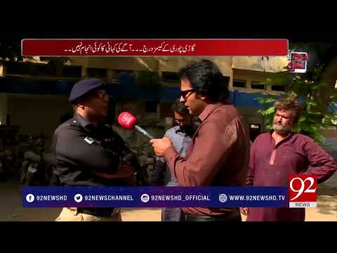 Karachi police arrested a gang involved in Motorbike and car snatching- 22 April 2018