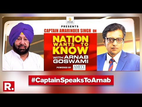 Full Interview: Amarinder Singh Speaks To Arnab After Resigning As Punjab CM | Nation Wants To Know