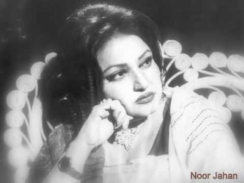 Dil dhadakne ka sabab yaad aaya Noor Jahan