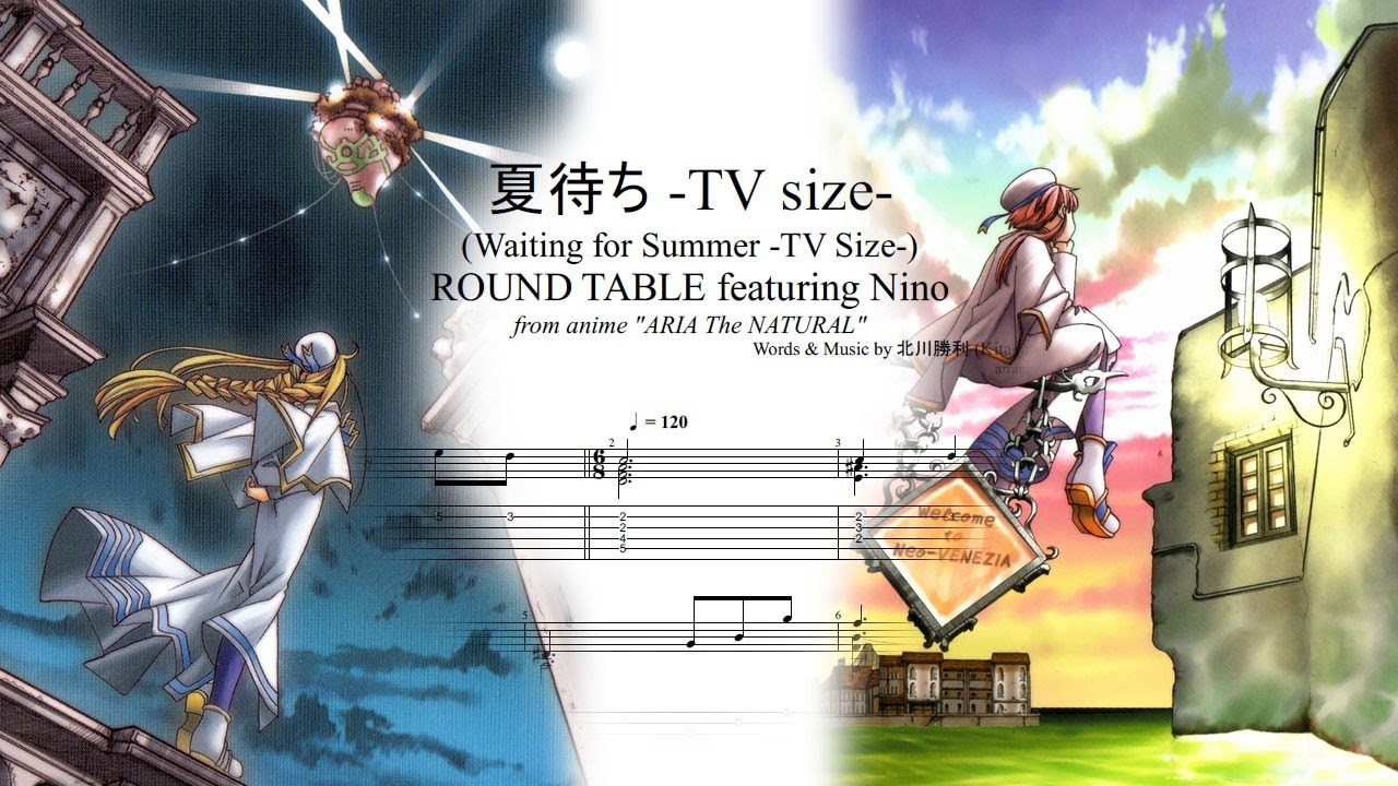 "夏待ち -TV size"" (Waiting for ..."