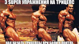 видео Не Растут Руки! Что делать? Сергей Югай