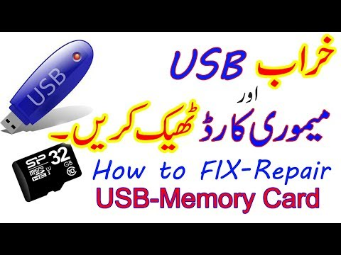 How To Fix/Repair A Corrupted USB Flash Drive and Memory SD Card in Urdu/Hindi & English