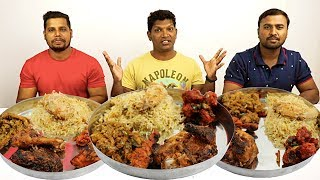 BEST NONVEG RANGERS THALI EATING | INDIAN EATING CHALLENGE |