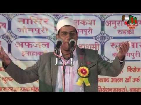 Kavish Rudaulvi NAAT, Tulsipur Mushaira, Con: AKMAL BALRAMPURI, 07/11/2015