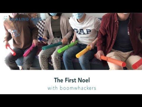 【七色音樂】The First Noel - 律音管 boomwhackers (附教學)