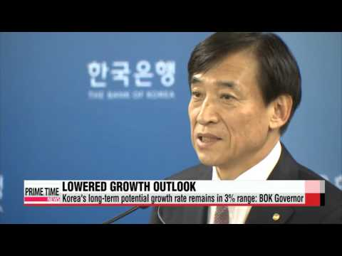 Korea′s central bank cuts growth forecast for this year to 2.7%   한은 성장률 전망치 하향조