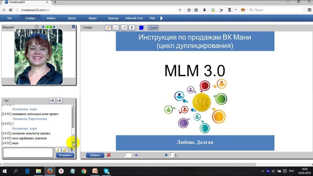 sqlmap- Инструменты Kali Linux
