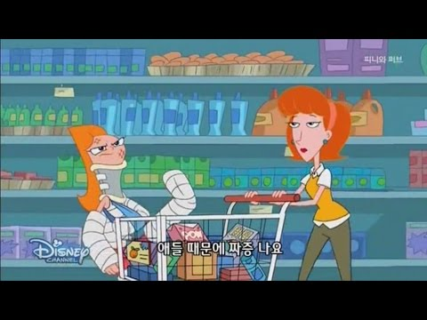 Phineas and Ferb - Mom Look (Korean)