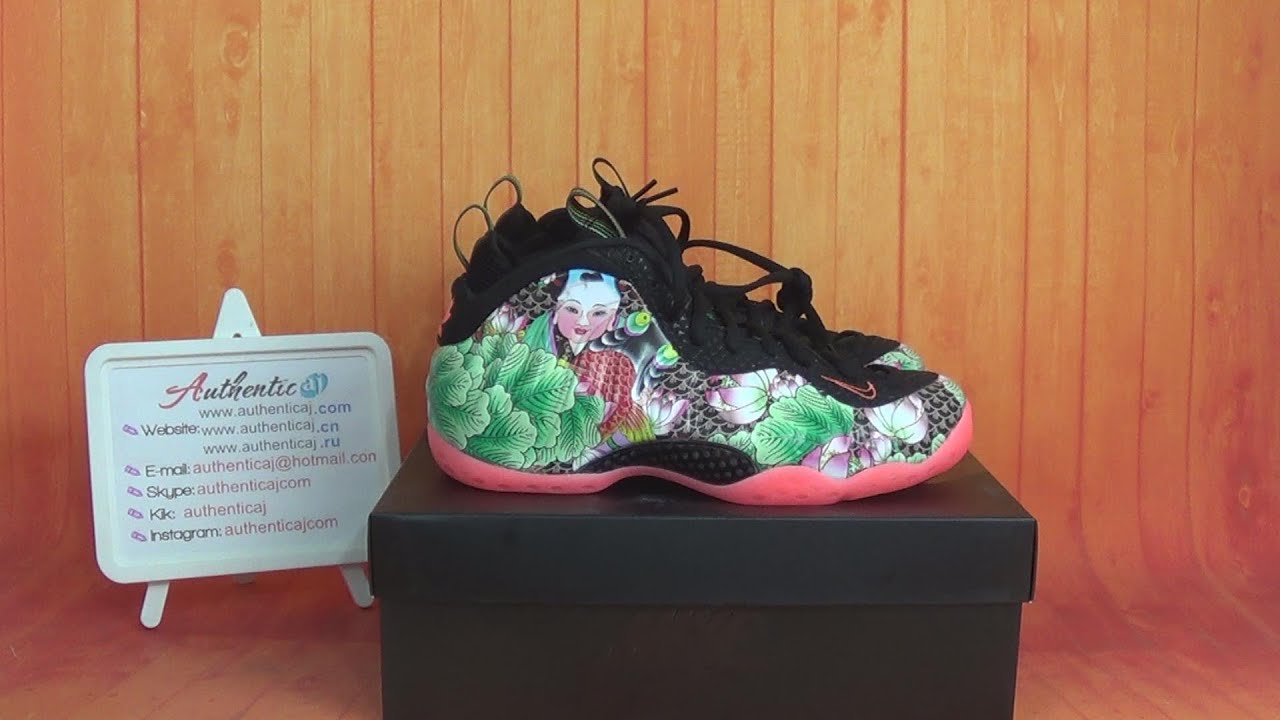 6098f6a13c83 Authentic Nike Air Foamposite One Tianjin HD Unboxing Review From  authenticaj - YouTube