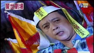 每週一至週五上午9點,華視綜合娛樂台,敬請準時收看! -------...