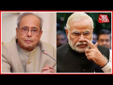 Breaking: PM Modi Reaches To Meet President Pranab Mukherjee