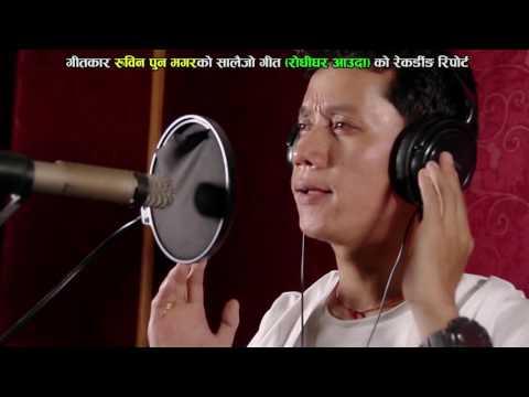 Tipical Lok Salaijo Rodhi Ghar By Nabin Rana, & Tara Shreesh Magar RECORDING REPORT