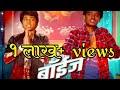 Boyz Full Movie Marathi Whatsapp Status Funny Status   Sam Suthar YouTuber   Whatsapp Status Video Download Free