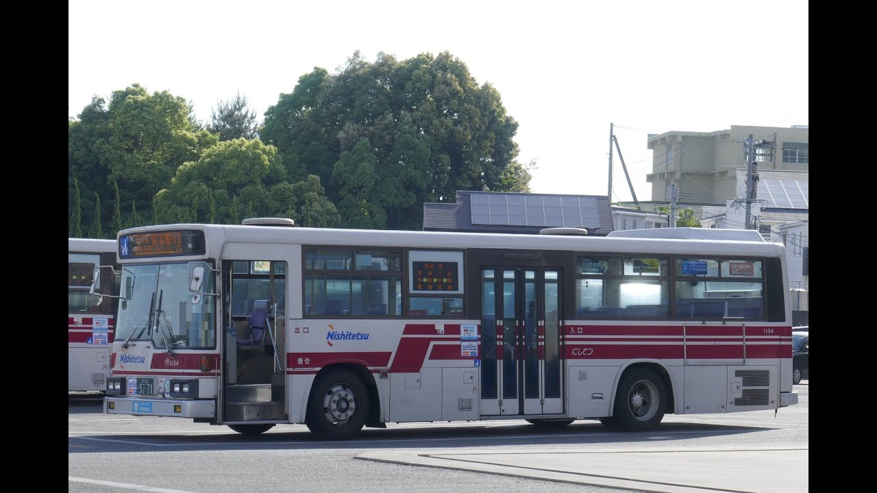 西鉄バス(片江1134:西鉄片江営業所→博多駅) - YouTube