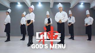 [요리사버전] 스트레이 키즈 Stray kids - 神메뉴👨🍳 God's Menu 신메뉴👩🍳 커버댄스 안무 거울모드 Dance Cover Mirrored