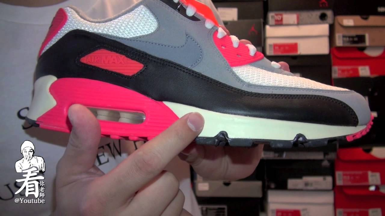 Review: Nike Air Max 90 OG Infrared YouTube