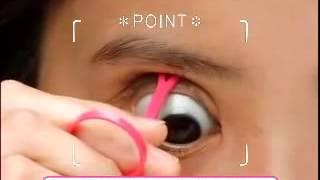 Как японки увеличивают глаза