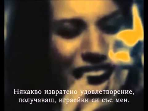 Apocalyptica - S.O.S. (Anything but Love) - превод/translation