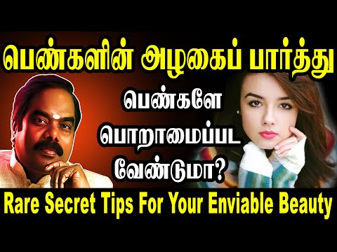 Secret Tips to