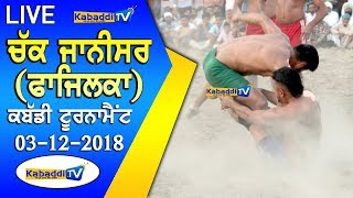 🔴 [LIVE] Chak Janisar (Fazilka) Kabaddi Tournament 3 Dec 2018 www.Kabaddi.Tv