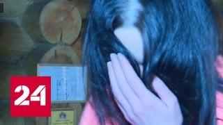 Контрольная закупка в бане: в Москве накрыли нелегальное эскорт-агентство