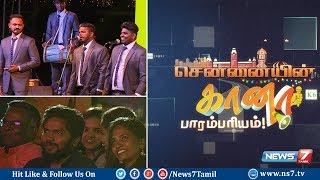 Director Pa. Ranjith : அசத்தலான சென்னையின் கானா பாரம்பரியம் பாடல்கள் | News 7 Tamil