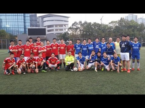 2017.03.05 (1) HKESC vs Man United Fans Team