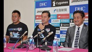 サッカー・J1サガン鳥栖は23日、MF鎌田大地選手(20)がドイツ...