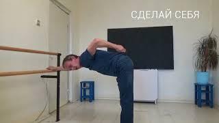 Парочка полезных упражнений для спины