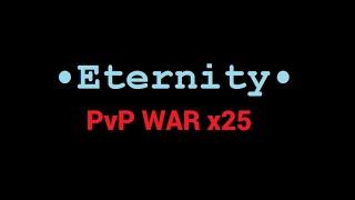 eternity chipwar pvpwar x25 rfonline