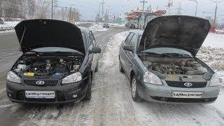 видео Тюнинг автомобилей Lada Granta Liftback: средства модернизации кузова и мотора