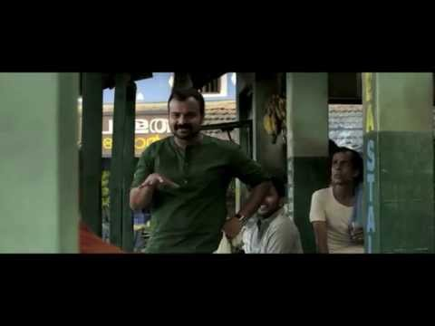 Polytechnic Malayalam Movie Trailer 2014 - Super hit Movie