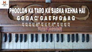 Download lagu PHOOLON KA TARO KA SABKA KEHNA HAI HARMONIUM TUTORIAL FROM THE MOVIE HARE RAMA HARE KRISHNA