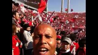 Urawa Reds v Kashima Antlers - Japanese Nabisco League Cup Final - 29th October 2012