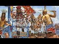 Invasions of the Sea Peoples: Egypt & The Late Bronze Age Collapse