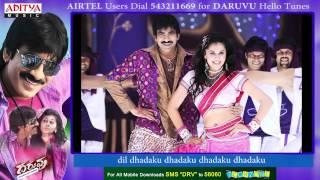 Daruvu Full Song - Usumalaresay Song With Lyrics - Ravi Teja, Taapsee Pannu
