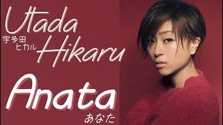 Gambar cover Utada Hikaru (宇多田ヒカル) - Anata (あなた) [Jnp|Rom|Vostfr]