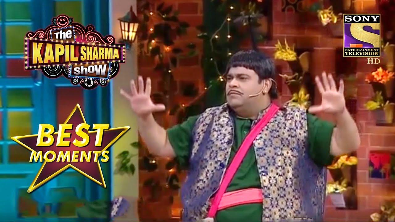 Download Baccha Yadav की भोजपुरी फिल्म   The Kapil Sharma Show Season 2   Best Moments