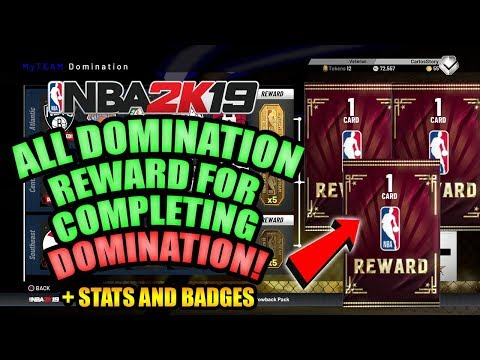 NBA 2K19 EVERY REWARD FOR COMPLETING DOMINATION IN MYTEAM