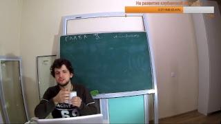 Эфир по клубнично-математическому анализу Фихтенгольца