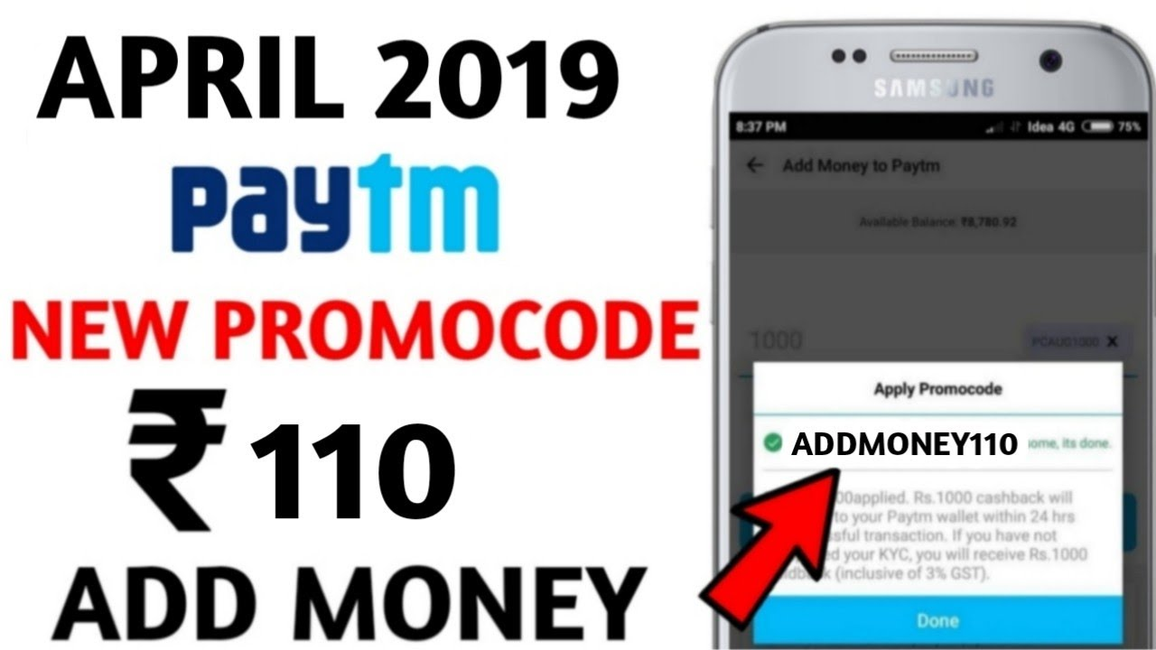 paytm coupons for april 2019