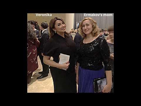 Veronika, Ermakov's Love, At Mariinsky