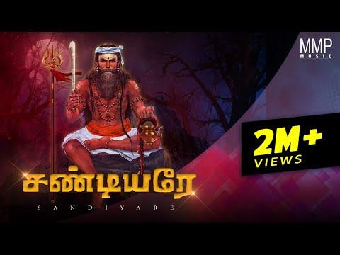 Sandiyare Veerabhadra (Urumi melam song) Official music video 2018